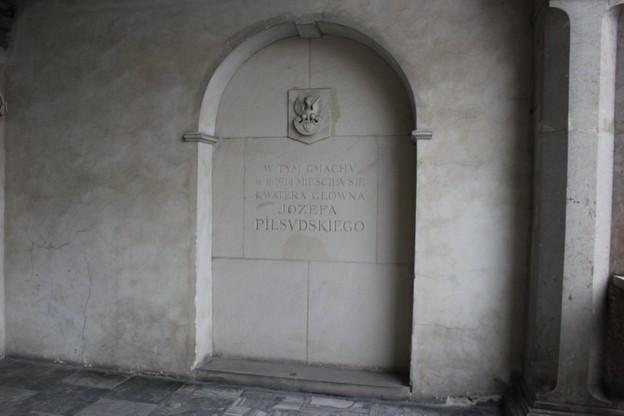 kielce-palac-arcybiskupow-krakowskich-4