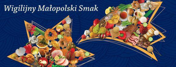 Wigilijny Małopolski Smak 2011 w Krakowie