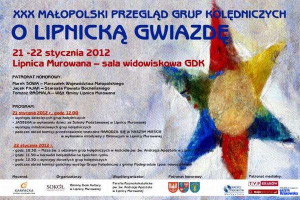 XXX_Małopolski_Przegląd_Grup_Kolędniczych